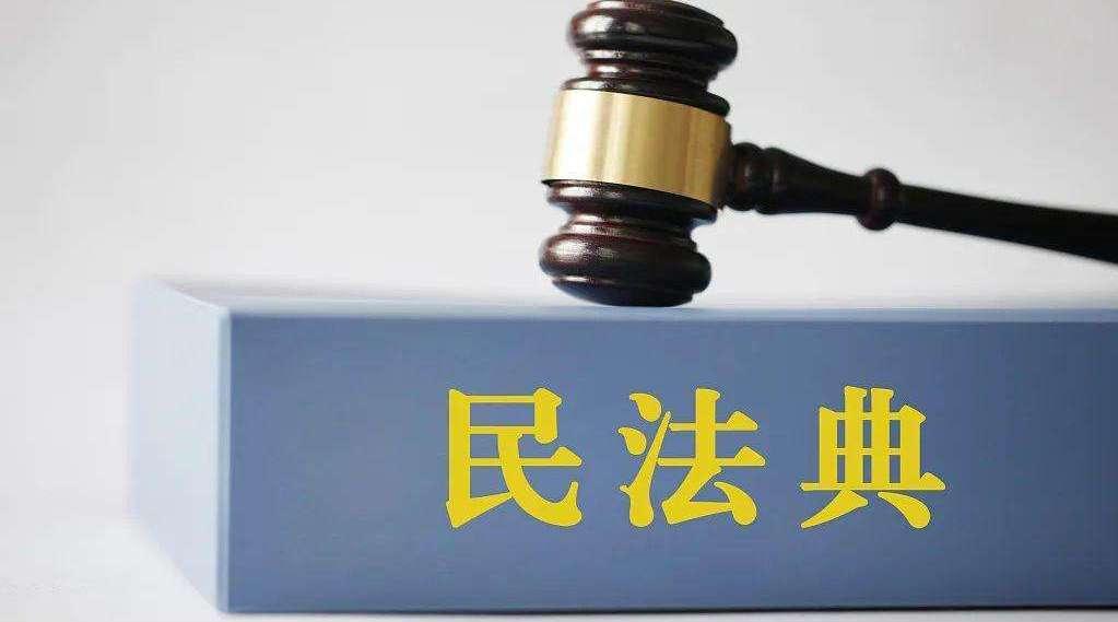 最高人民法院关于审理道路交通事故损害赔偿案件适用法律若干问题的解释(2020修正)