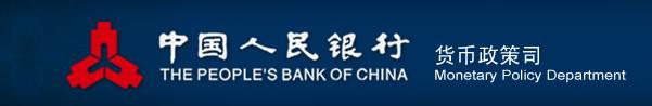 历期贷款市场报价利率(LPR)查询/历月LPR查询
